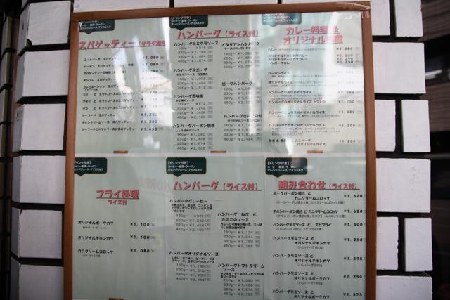 世田谷線①(14)