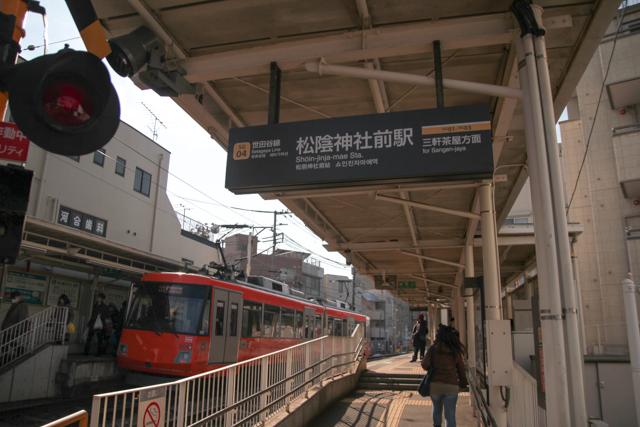 世田谷線②(2)