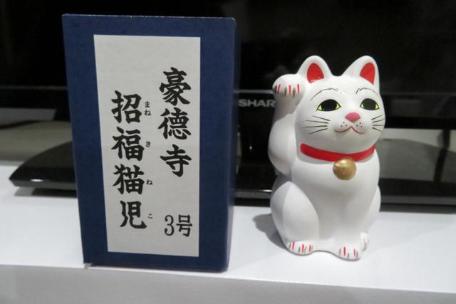 世田谷線②(30)