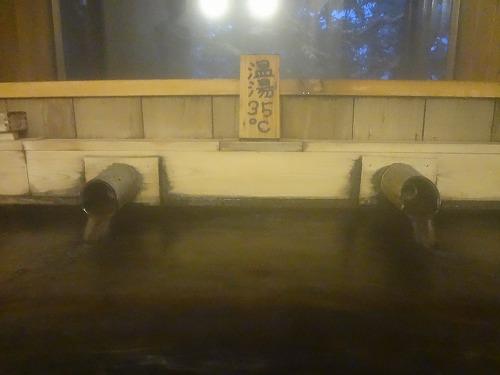 草円1813 (9)