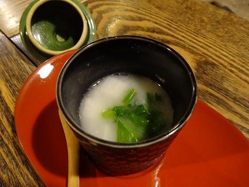 草円1818 (1)