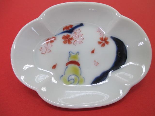⑪犬に桜 豆皿