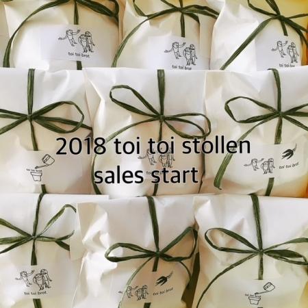 開始2018シュトーレン販売