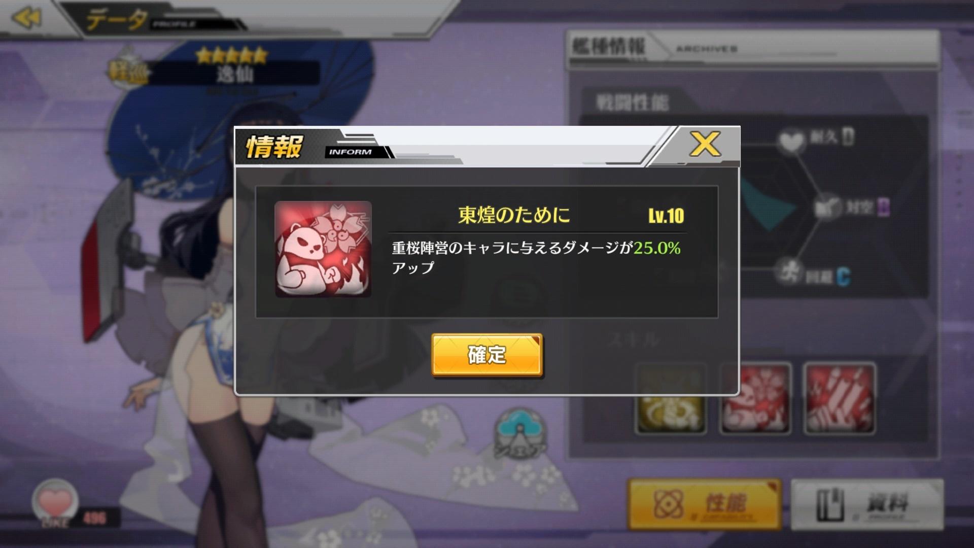 AL_逸仙3
