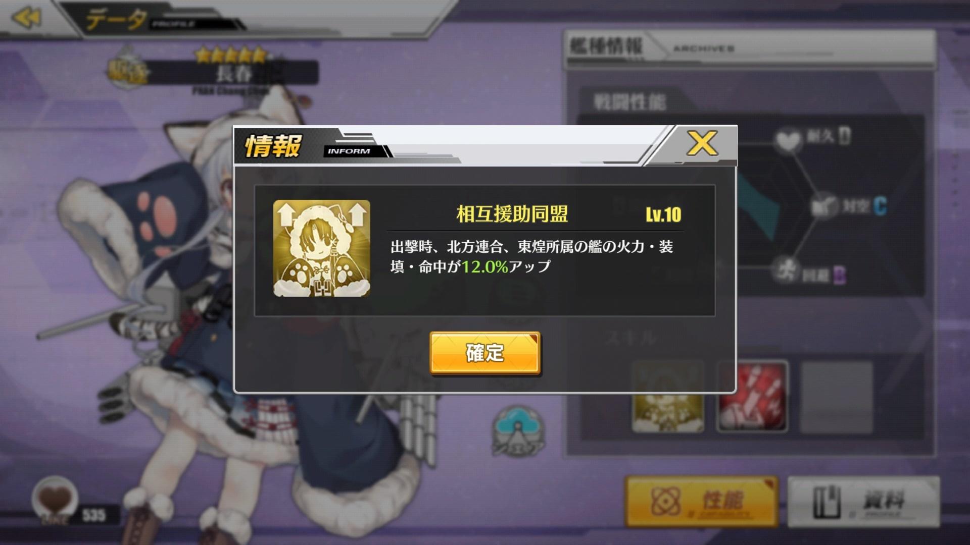AL_長春2
