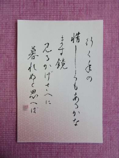 IMG_4770(1).jpg
