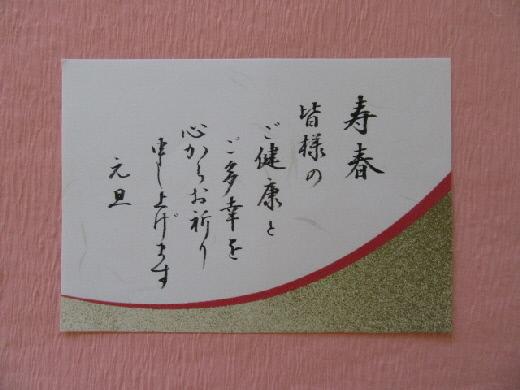 IMG_4793(1).jpg