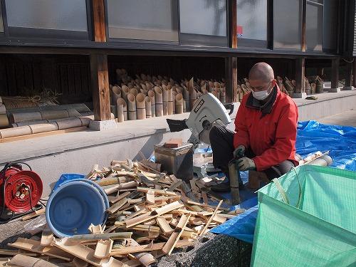 500竹の活用 【飯ごう練習編】1