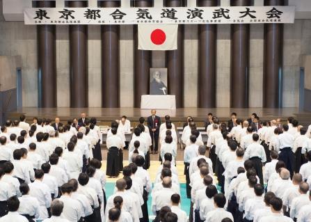 Tokyo Aikido Demonstration 2017