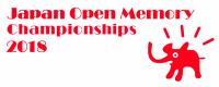 Japan Open 2018 ロゴ