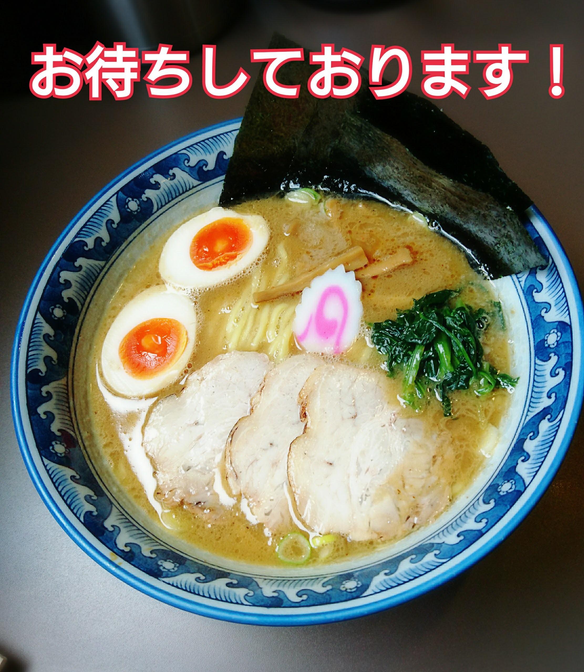 麺彩房中野本店 特製中華そば