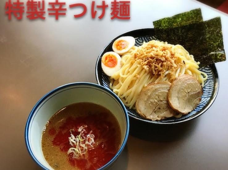 麺彩房中野本店 特製辛つけ麺