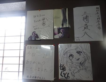 麺彩房中野本店最新色紙