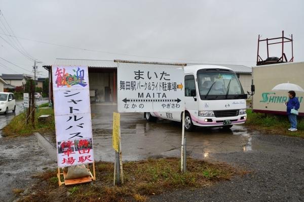 2017年10月29日 上田電鉄別所線 舞田 うえだみどり大根大収穫祭シャトルバス