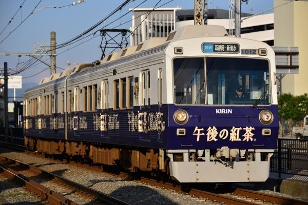 2017年11月10日 静岡鉄道静岡清水線 柚木 1000形1012-1512
