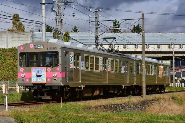2017年11月16日 福島交通飯坂線 平野~桜水 7000系7103+7204編成