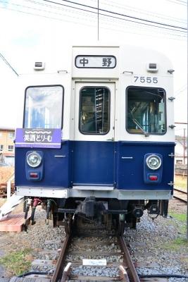 2017年11月27日 上田電鉄別所線 下之郷 7200系7255編成 第2回別所線呑み鉄Train