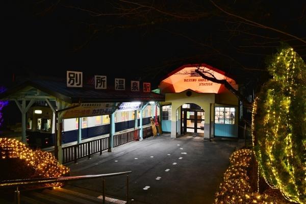 2017年12月8日 上田電鉄別所線 別所温泉 7200系7255編成