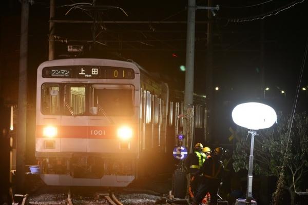 2017年12月9日 上田電鉄別所線 城下~上田 1000系1001編成