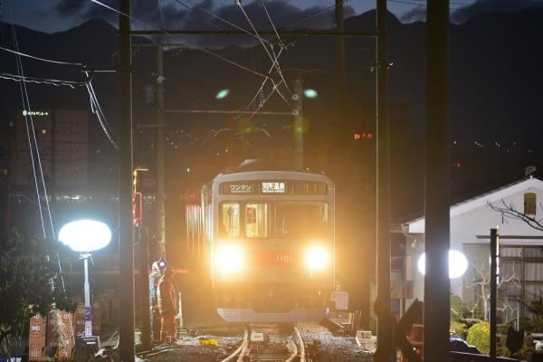 2017年12月9日 上田電鉄別所線 城下 1000系1001編成