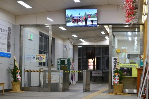 2018年1月1日 上田電鉄別所線 上田