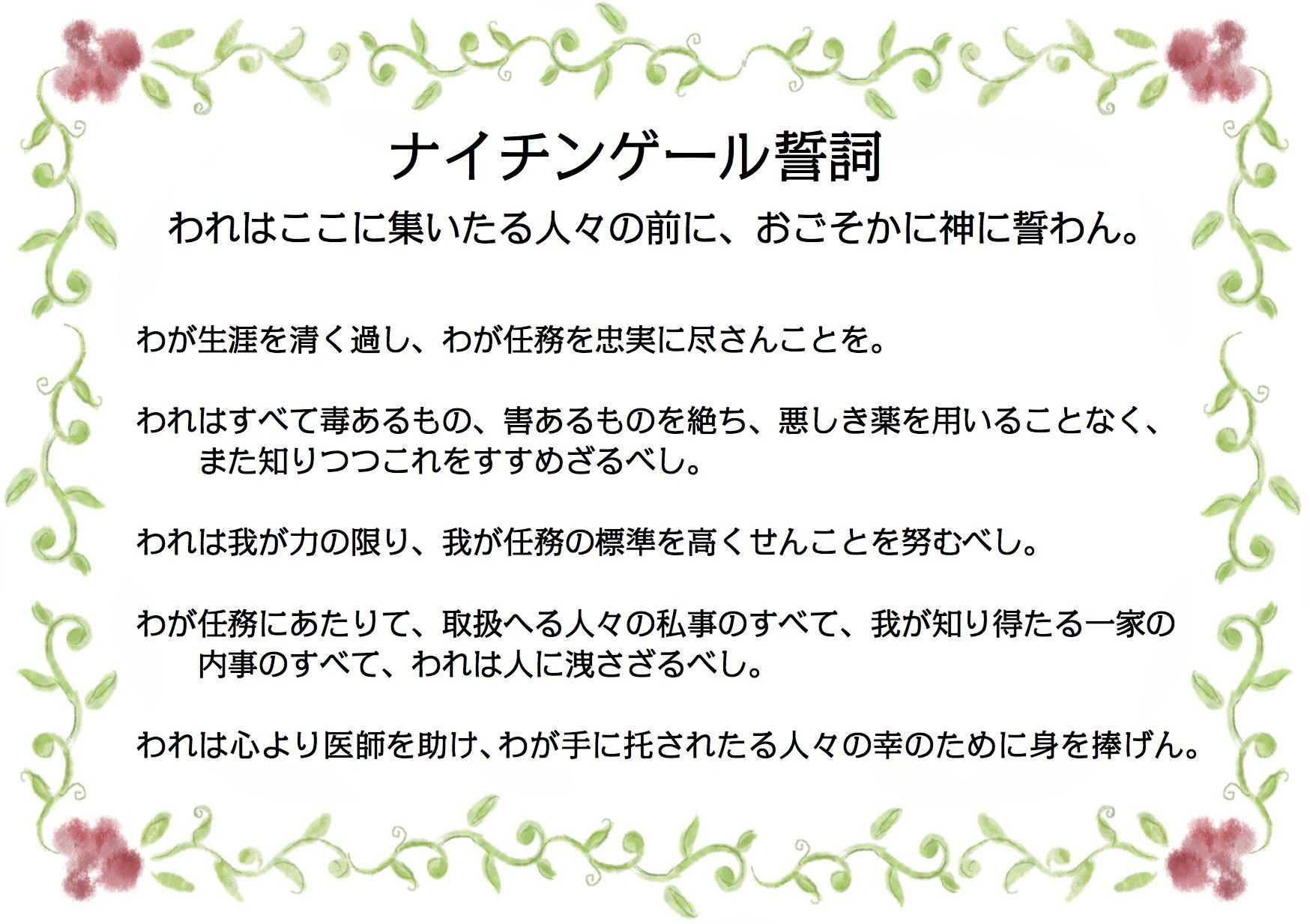 04_Nightingale.jpg