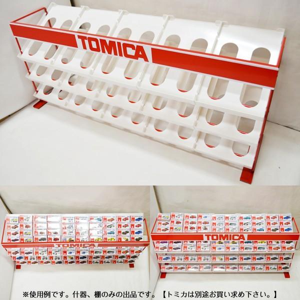 pmf3com_tomica-jyuki-sutiel30_1.jpg