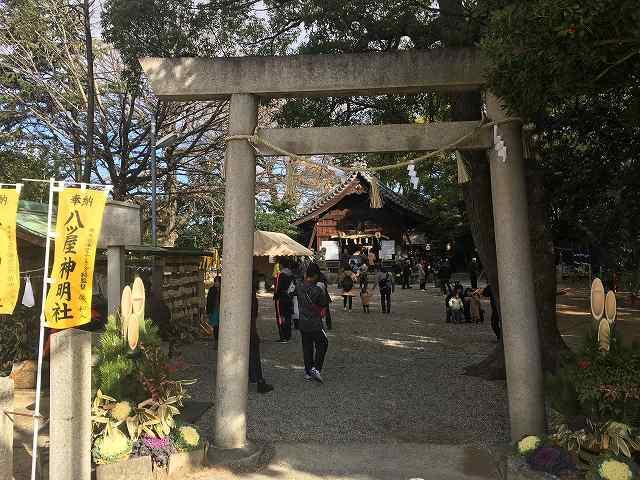 八ツ屋神明社