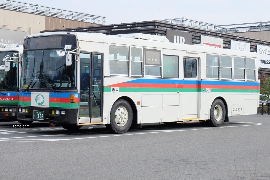 DSCF7728.jpg