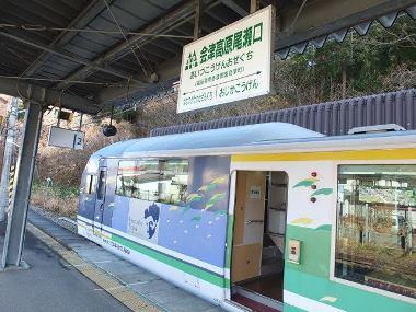 08会津高原尾瀬口駅1207