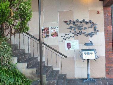 03二階「ティファニー」へと上る階段1228