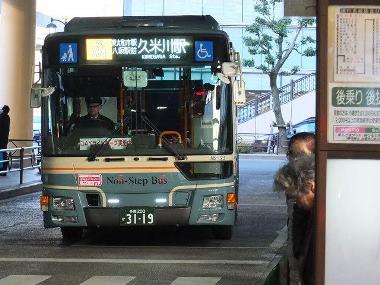 09西武バス立34系統久米川駅行き0118