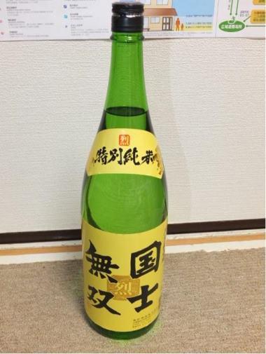 04旭川高砂酒造国士無双0124