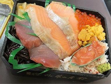 06千歳佐藤水産鮨道産時鮭&+道産ブリの贅沢海鮮弁当0124