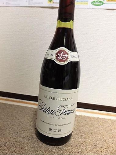 07富良野ふらのワインシャトー富良野0124