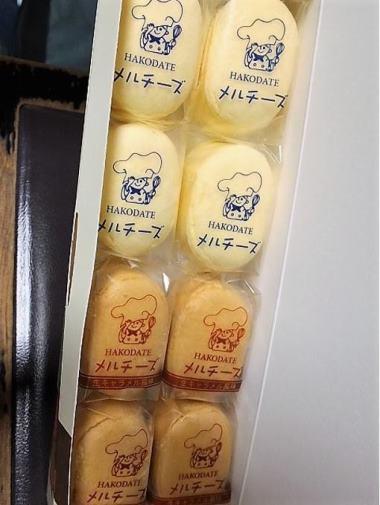09函館プティ・メルヴィーユメルチーズ0124