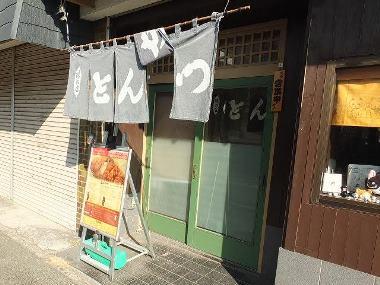 01とんかつキッチンたぐ0129