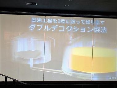 07巨大スクリーン0129