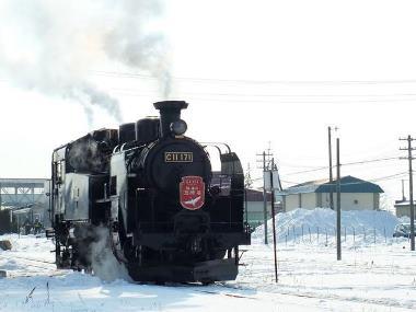 14標茶駅にて機回し前のSL「C11 171」0223