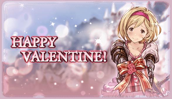 news_valentine1.png