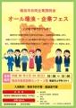 web-job2018-01.jpg