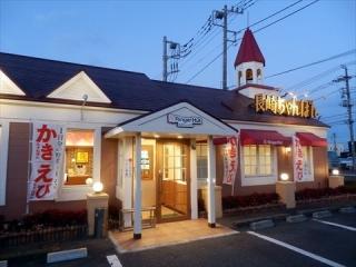 牡蠣ちゃんぽん (2)