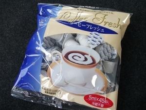 180201コーヒーフレッシュ