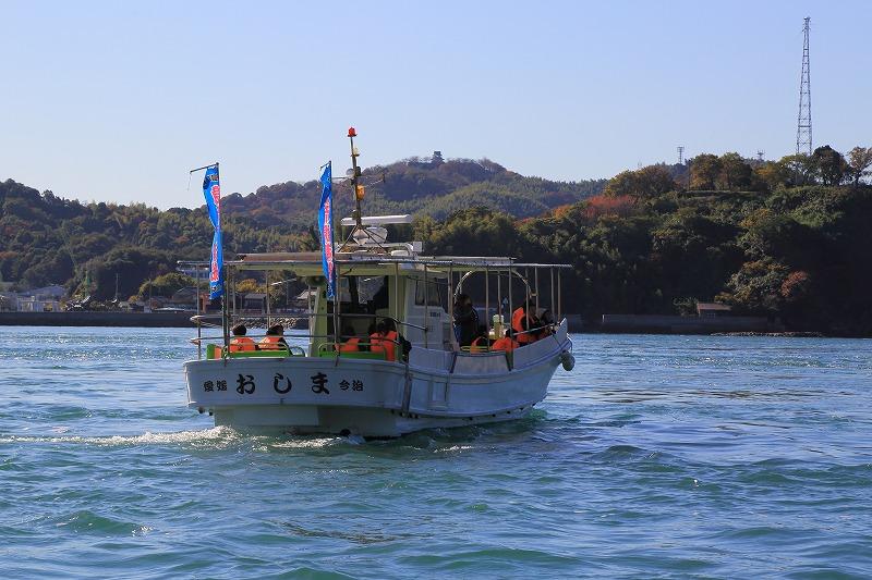 小島観潮船 171202 01