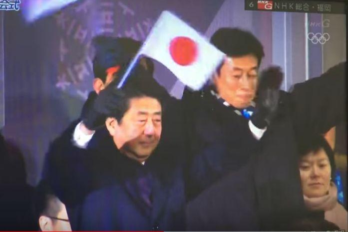 平昌オリンピック開会式安倍首相