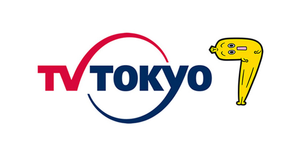 tvtokyo テレビ東京
