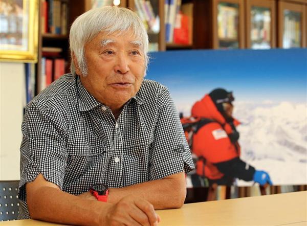 登山家 プロスキーヤー 三浦雄一郎