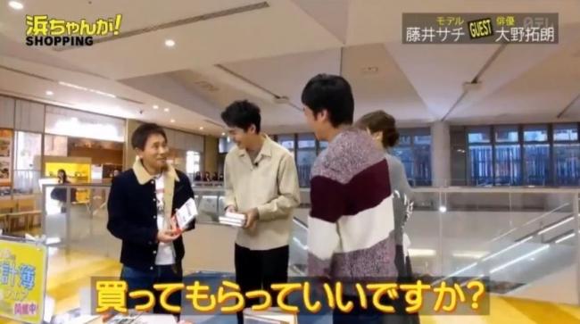 hamadamasatoshi_kakei02.jpg