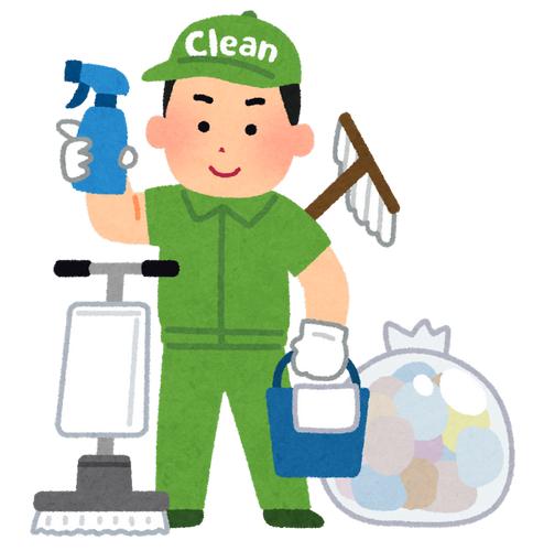 清掃業者 いらすとや