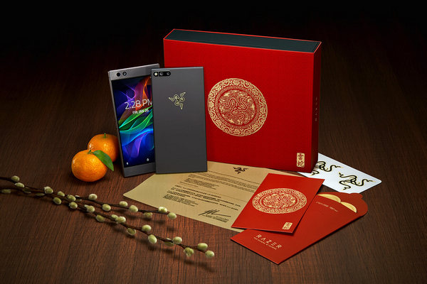 razer-phone-gold-edition-gallery-01.jpg